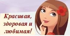 группа КЛУБ КРАСОТЫ